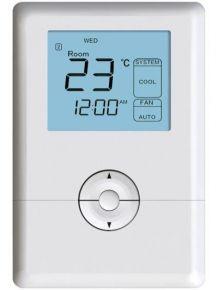 Nuotolinio veikimo termostatų komplektas
