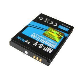 Akumuliatorius MyPhone 1065, 1062, MP-S-Y, 800 mAh Li-ion