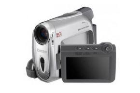 Vaizdo kamera Canon MV930