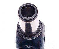 Adapteris šaltiniui, HP, 7.4mm-5.0mm