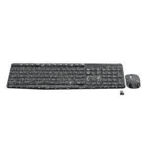 Bevielė klaviatūra ir pelė Logitech MK235