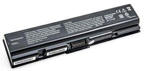 Baterija, TOSHIBA PA3533U-1BRS, 5200mAh
