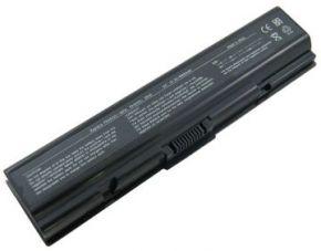 Baterija, TOSHIBA PA3533U-1BRS, 8800mAh