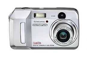 Fotoaparatas Olympus C-500