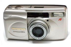 Fotoaparatas Olympus Superzoom 80G QD