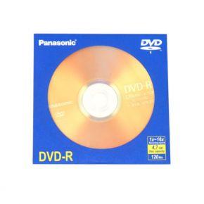 Diskai Panasonc DVD+R 4.7GB  - 350455