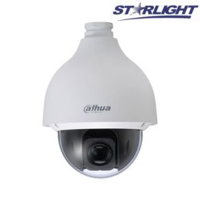 IP valdoma kam.starlight FULL HD 2MP 25x