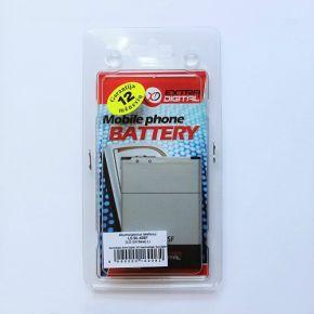 Baterija  LG BL-49SF (G4S, G4 mini)